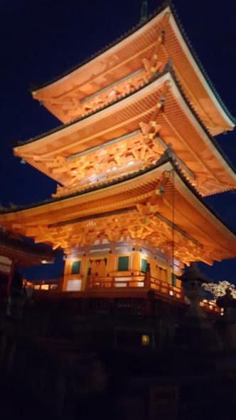 gatehouse or shrine