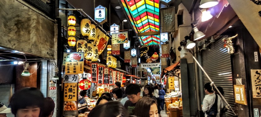 Exploring Kyoto's Nishiki Market, a feast for foodies and shoppersalike.